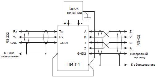"Схема подключения ""ПИ-01"""