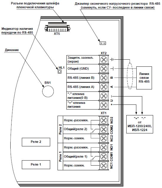 """Схема подключения """"ППД-01"""""""